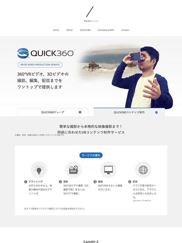QUICK 360
