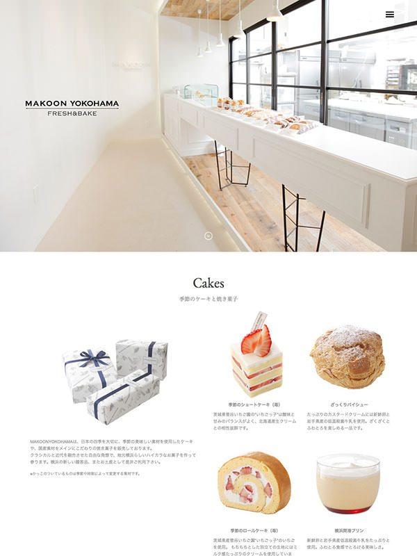 MAKOON YOKOHAMA Webサイトデザインキャプチャ